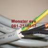 helukabel JZ500 3gx4qmm