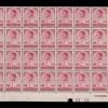 แสตมป์พระรูป ร.9 ชุดที่ 6 ดวงราคา 25 สตางค์ บล๊อก 40 ดวง ยังไม่ใช้ (หายาก)