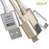 สายชาร์จ Micro USB GOLF หุ้มผ้าถัก Samsung