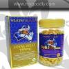 Royal jelly (นมผึ้งโดม)  1 ขวด 365 เม็ด ราคา 3000 บาท