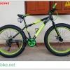 จักรยานล้อโต OSAKA รุ่น KingKong เฟรมเหล็ก 21 สปีด ยาง 26x4.0