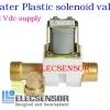 water plastic solenoid valve