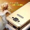 เคส Samsung Galaxy Core Prime ขอบเคสโลหะ Bumper + พร้อมแผ่นฝาหลังเงางามสวยจับตา ราคาถูก