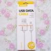 สายชาร์จ REMAX USB Data Cable Micro USB (Samsung)