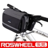 กระเป๋าคาดแฮนด์จักรยาน ROSWHEELnew bike handlebar bag[11487]