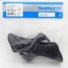 ยางหุ้มมือเกียร์ Shimano Ultegra ST-6800/ST-5800/ST-4700 bracket covers