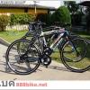 """จักรยานทัวร์ริ่ง Hybrid """"BMBIKE"""" รุ่น BR14 เฟรมอลู 24 สปีด ใหม่ล่าสุด 2016"""