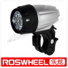 ไฟหน้าจักรยาน 5 เลด Roswheel XC769W