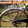 ตระแกรงหลังจักรยานญี่ปุ่น สำหรับรถ วงล้อ 20 นิ้ว (ตะแกรงหลัง)