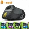 กระเป๋าใต้อาน B-SOUL Saddle bag,B-Soul01