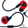 Audio Technica ATH IM70 หูฟัง Inear Monitor Dual Symphonic drivers เบสแน่น โทนสมดุล ฟังสนุก เสียงเครื่องดนตรีชัดเจน แบรนดังจากญี่ปุ่น
