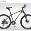 จักรยานเสือภูเขา Coyote Beyond เฟรมอลู 21 สปีด 2015