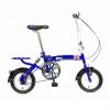จักรยานพับ TIGER LONDON 12