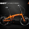 """จักรยานพับได้ Tiger 20"""" Disc- Brake 7 สปีด ดิสเบรค เฟรมเหล็ก,Kung Fu Panda3"""