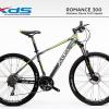 จักรยานเสือภูเขา XDS ROMANCE 300 จัเฟรมอลูมิเนียม X6 30 สปีด 2016