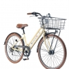 London Taxi Bicycle - LT-266L (Town Bike Collection)