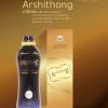 น้ำสมุนไพรสกัด อาชิตอง Arshithong ตัวต่อต้านอนุมูลอิสระที่ดีที่สุด