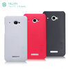 Case HTC Butterfly (X920D) >> Nillkin Super Shield Shell Skin