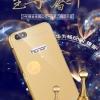 เคส Huawei 4X (aLek 4g plus) ขอบเคสโลหะ Bumper + พร้อมแผ่นฝาหลังเงางามสวยจับตา ราคาถูก