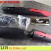 """""""CYCERTEC"""" บังโคลนจักรยาน MTB หน้า/หลัง ขนาด 24-28"""" สีดำ/แดง รุ่น MR-118FR"""