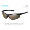 แว่นกันแดด Shimano CE-S20R-PH,Sunglasses