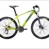 จักรยานเสือภูเขา TRINX X1, เฟรมอลู ลบรอย ซ่อนสาย 27 สปีด โช๊คลม ปี 2017 (ULTRALIGHT)