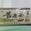 ชาบัควีท Bitter Buckwheat Tea  Green world Tea Product
