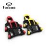 Cleat Tiebao คลีทเสือหมอบ TB-011Y/R
