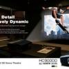 HC9000D (ของใหม่)