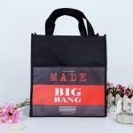 กระเป๋าผ้า BIGBANG MADE