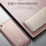 Xiaomi Redmi4A / RAM2+ROM16 GB