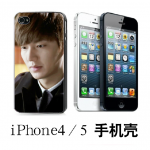 Case iPhone Lee Minho (3)