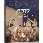 Photobook GOT7 2017 (80p.)