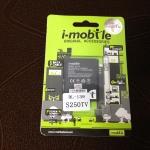 แบตเตอรี่ ไอโมบาย BL-139 (I-mobile) S250TV ความจุ 1100 mAh
