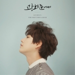 [Mini Album] KyuHyun (Super Junior) – The 1st Mini Album