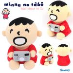 (พร้อมส่ง) ตุ๊กตาทาโบะ ถือกล้องถ่ายรูป Minna No Tabo holding camera plush toy 16 นิ้ว