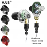 Vjjb N1 หูฟัง 2ไดรเวอร์แบบถอดสายได้ มาพร้อมสายแบบธรรมดา และสายแบบมีไมค์ เสียงโทนแน่นและนุ่ม