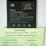 แบตเตอรี่ Xiaomi Redmi NOTE3 / NOTE3PRO ( BM46 ) - 4000 Mah ของแท้