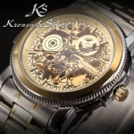 นาฬิกาข้อมือผู้ชาย automatic Kronen&Söhne KS139