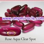 โรสอควาซ์เคลียสปอต Rose Aqua Clear Spot 5000 mg.