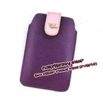 Two Strap Phone Case (Purple)