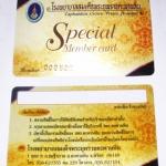Idea Card pvc 0.5 Platinum Card บัตรพื้นประกาย
