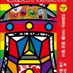 [Book] EXO - EXO PLANETA