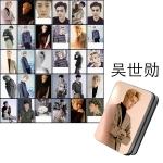 ชุดรูปพร้อมกล่องเหล็ก LOMO EXO - For Life SEHUN