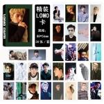 ชุดรูป LOMO EXO - For Life SEHUN