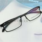 กรอบแว่นตา Porsche P9064 กรอบสีดำ 55-17-136