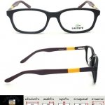 แว่นตา Lacoste L2831-003 เต็มกรอบสีดำ ขาสปริงสีม่วง/เหลือง