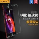 สำหรับ ASUS ZENFONE 5 ฟิล์มกระจกนิรภัยป้องกันหน้าจอ 9H Tempered Glass 2.5D (ขอบโค้งมน) HD Anti-fingerprint