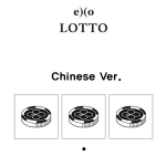 EXO - Album Vol.3 Repackage [LOTTO] (Chinese Ver.)
