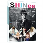 Photobook China : SHINee 2013